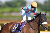 【競馬】アーモンドアイが優勝、牝馬2冠 オークス