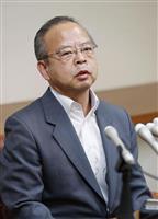 セクハラ疑惑の狛江市長が臨時記者会見 セクハラを否定「思い込みするタイプ」