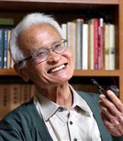 【話の肖像画】作家・古井由吉(1)又吉直樹さんは聡明でした