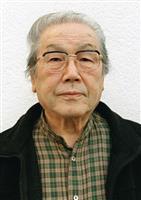 シベリア抑留の画家、宮崎進氏死去 多摩美術大学名誉教授