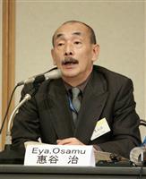 恵谷治氏が死去 世界の紛争地帯を取材 雑誌に記事発表したばかり