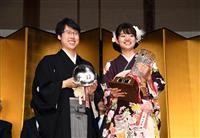 【囲碁】十段・女流名人合同就位式 「日々成長したい」井山裕太十段、「国際棋戦にも勝つ」…