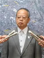 狛江市長セクハラ疑惑、副市長らとの溝埋まらず