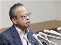 セクハラ疑惑の狛江市長が辞意表明「率直に責任を取る」