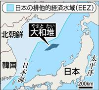 北違法操業、海保が漁期前に監視 大和堆、巡視船5隻、新潟港に
