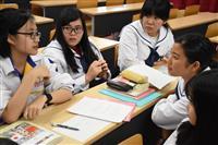 中国人の生徒たちと交流 和歌山県立星林高校