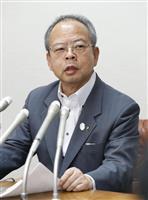 セクハラ疑惑の高橋都彦狛江市長が辞任表明 謝罪意向も疑惑については譲らず「文化的ギャッ…