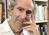 「さようならコロンバス」の米作家、フィリップ・ロス氏死去