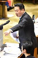 【加計学園問題】福山哲郎氏と玉木雄一郎氏は「100万円の政治献金で義理堅く働く先生」だ…