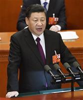 【矢板明夫の中国点描】北京大に壁新聞 習氏を批判 共産党内の反発が表面化?