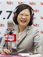 台湾・蔡総統も「トランプ流」? ネット発信重視、既存メディアに不満