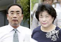大阪地裁、籠池夫妻の保釈を決定 10カ月近く勾留…保釈金800万円と700万円