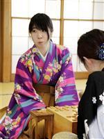 【将棋】自分らしく指せた 西山朋佳女王の話