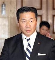 【加計学園問題】「非常に不可思議なことを言われるなあ」 立憲民主・福山哲郎幹事長、加戸…