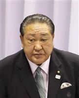 【アメフット】田中英寿理事長の謝罪求める 日大の組合支部が声明「信用は地に落ちるばかり…