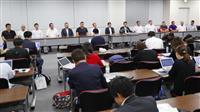 【アメフット】関東学連の監督会 「現状では日大と試合できない」