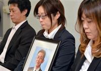 【衝撃事件の核心】死刑求刑も判決が無期懲役でなく懲役30年の理由 大阪・門真の一家殺傷…