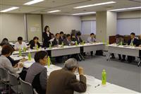 壁新聞作りや先生の研修も 大阪NIE推進協議会