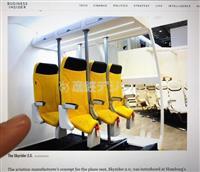 """【エンタメよもやま話】LCCさらなる安価へ究極""""立ったまま""""座席 実現に航空業界が密か…"""