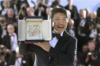 「万引き家族」のカンヌ最高賞 フジの宮内正喜社長「記念すべきタイミングで感無量」