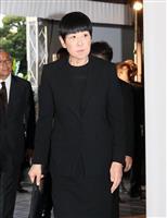 【西城秀樹さん通夜】「男らしい後輩だった」和田アキ子さん、目頭押さえ