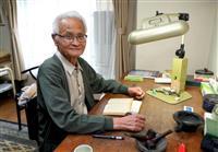 【話の肖像画】作家・古井由吉(5)文学が栄えなかった時代ない