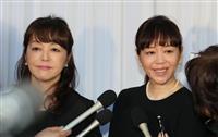 【西城秀樹さん通夜】歌手、岩崎宏美さん、良美さん姉妹「おなかの底から声をだす歌い手」