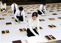 長崎原爆死没者名簿を風通し 17万5796人分