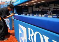 【アメフット】横浜スタジアム、「スポーツ日大」の広告撤去 内容変更間に合わず、テープで…
