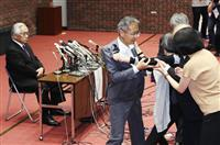 【アメフット】日大学長会見に女性乱入「まどろっこしい!」 会見前には記者にタクシー代支…
