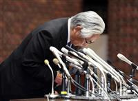 【アメフット】日大学長が対応の遅れ認め、謝罪 田中英寿理事長は会見に出席せず