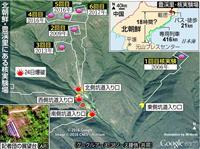 【激動・朝鮮半島】核実験場廃棄 北の隠蔽体質変わらず 衛星電話や線量計を没収、列車から…