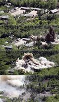 【激動・朝鮮半島】北、核実験場の坑道爆破写真を公開 「完全に廃棄」強調
