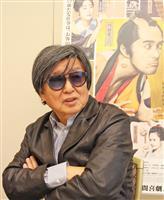 【銀幕裏の声】「ドラマは8対7の乱打戦、映画は1対1の投手戦!」鶴橋康夫監督が語る映画…