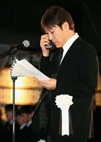 【西城秀樹さん葬儀】歌手、野口五郎さんの弔辞全文(上) 「僕と君とは、心の大きさ違うよ…