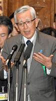 【加計学園問題】加戸守行前愛媛県知事の話 「違和感覚えていた」