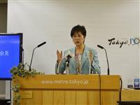 【小池知事定例会見録】「効果がなかったならば、さっさと止めるべき」 東京23区の大学定…