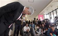 中継動画【アメフット】関学大が会見…日大再回答にどう対応