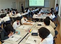 【NIE実践校】見出し作りに1年生が挑戦 大阪・常翔啓光学園中学校で出前授業
