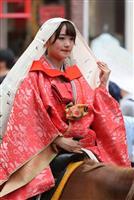 【動画】楠公さん勇壮に、700人が武者行列 神戸・湊川神社