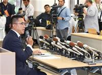 【アメフット、動画】関学大、捜査機関で真相究明求める 負傷選手父は嘆願書募る