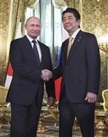 日露首脳会談 北朝鮮情勢で中露接近を牽制