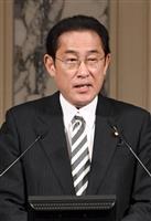 【加計学園問題】岸田文雄自民政調会長「政府は説明責任果たして」