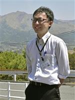 復興熊本地震 人口流出が課題の南阿蘇村、「次世代定住」へ支援強化