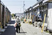 熊本地震の仮設住宅4割延長せず 自宅再建めど ケア必要な高齢世帯も