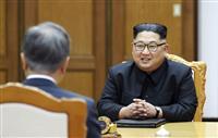 【激動・北朝鮮】「朝鮮半島の完全な非核化」金正恩氏が意思表明 韓国大統領が南北首脳会談…
