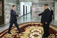 26日の南北会談は「米朝首脳会談成功に寄与」 韓国NSC確認