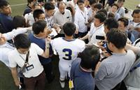 【アメフット】反則時は「何が起きたか分からず」 実戦復帰の関西学院大の選手一問一答