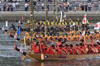 【動画】手漕ぎ船が水しぶき上げ海上を疾走 兵庫・相生でペーロン競漕
