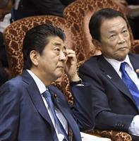 【加計学園問題】安倍首相が27年2月の面談を改めて否定 参院予算委